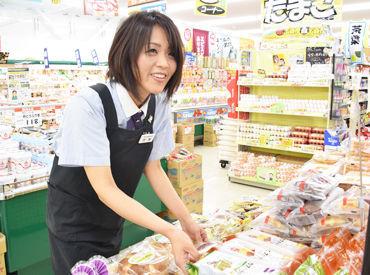 スーパーエバグリーン 岩出高塚店の画像・写真