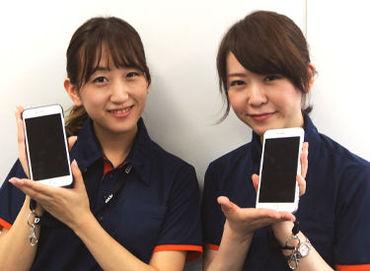 株式会社日本パーソナルビジネス [横浜エリア-A/M] の画像・写真
