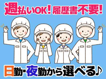 株式会社ソシアリンク 関西営業所の画像・写真