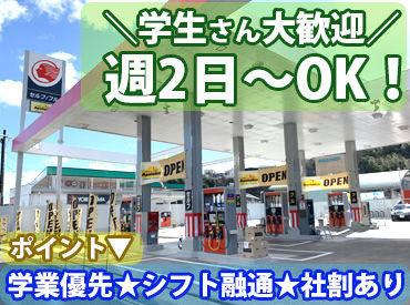 東九州アポロ株式会社 <勤務地:IDEMITSU 大分インターSS>の画像・写真