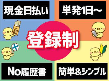 アスタッフ株式会社 明石支社の画像・写真