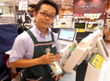 Fuji 鵠沼藤が谷店[84] の画像・写真