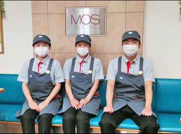 モスバーガー 島田店の画像・写真