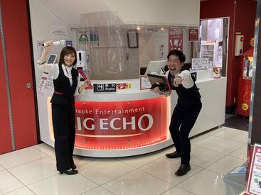 ビッグエコー綾瀬駅前店の画像・写真