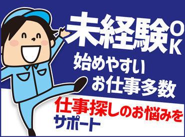 株式会社松本光春商店 CrevaStaffの画像・写真