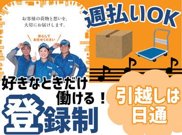 日本通運株式会社 北九州支店 北九州総合物流事業所の画像・写真