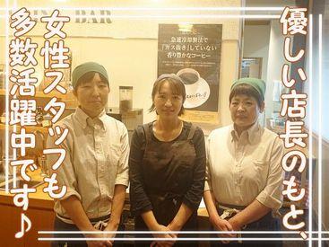京いぶき近江八幡店の画像・写真
