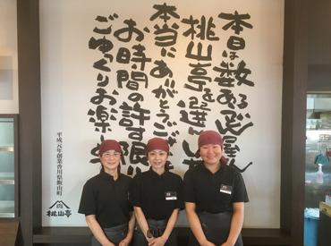有限会社デリ・ファクトリー桃山亭製麺工場の画像・写真