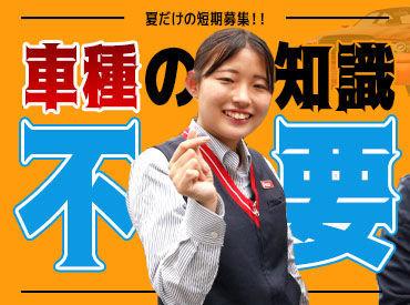 ニッポンレンタカー 蒲田駅東口営業所の画像・写真