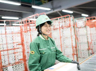 ヤマト運輸株式会社 採用センター(中国エリア)の画像・写真