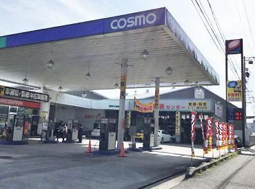 コスモ石油 コマキ41SSの画像・写真