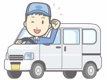 カンダコーポレーション株式会社(勤務地:イオン駒岡店)の画像・写真
