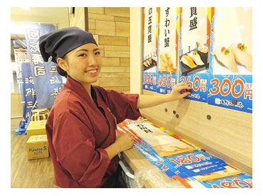 海鮮三崎港 錦糸町の画像・写真