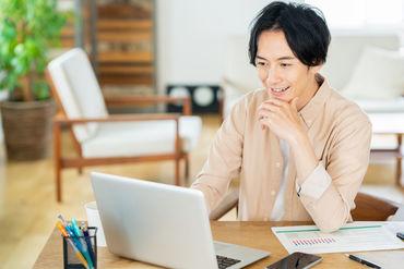 パーソルテクノロジースタッフ株式会社[IT] 新宿本社/PTCS促進原稿_E007の画像・写真