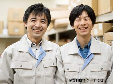 株式会社KDPの画像・写真