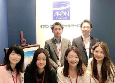 イオンクレジットサービス株式会社 法人営業サポートグループの画像・写真