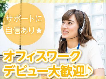 株式会社ジャストファイン(梅田オフィス)/UM0259の画像・写真