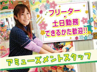モーリーファンタジー 豊田店の画像・写真