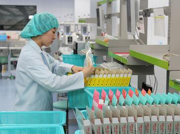 日本赤十字社中四国ブロック血液センターの画像・写真