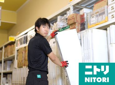 ニトリ 鹿児島南栄店の画像・写真