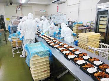 株式会社サンヨーフーズ 笠岡工場の画像・写真