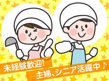コスモ食品研究株式会社 (コスモ食品: 青森平川工場)の画像・写真