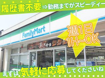 ファミリーマート みなとじま駅前店の画像・写真