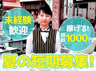 ムサシ食品館 新潟店の画像・写真