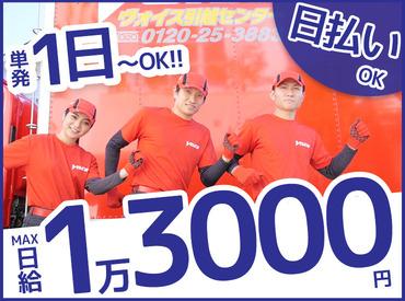株式会社ライフサイクルの画像・写真