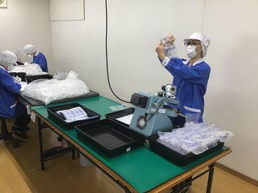 アジア器材株式会社 大月LCの画像・写真
