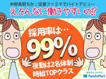 ファミリーマート中野島北口店の画像・写真