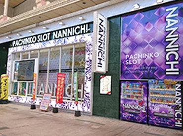 ナンニチ 天文館本店の画像・写真
