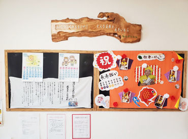 有料老人ホーム なかよしホーム五井の画像・写真