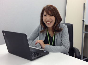 CENTRIC株式会社 沖縄支店の画像・写真