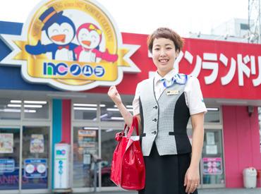 ノムラクリーニング コープ朱雀店の画像・写真
