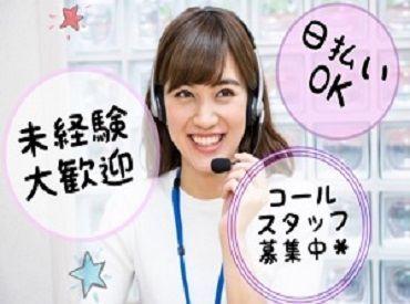 株式会社DELTA セールスサポート事業部 福岡営業所の画像・写真