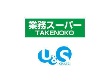 業務スーパーTAKENOKO 新大阪三国店の画像・写真