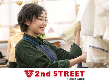 2nd STREET 米子店の画像・写真