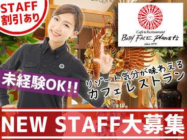 ベビー フェイス プラネッツ 函館店の画像・写真