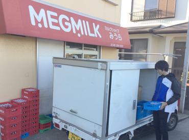 ミルクショップ みうらの画像・写真