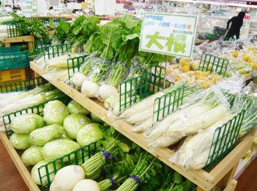 めぐみの郷 尾張瀬戸店の画像・写真