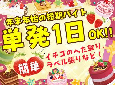 山崎製パン株式会社 熊本工場の画像・写真