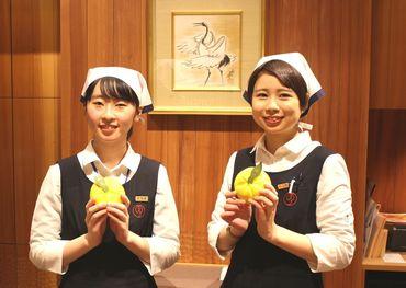 鶴屋吉信(つるやよしのぶ) 虎ノ門ヒルズ店の画像・写真