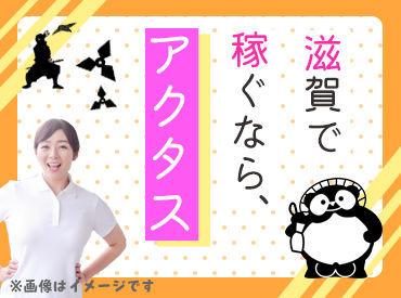 株式会社アクタス 京都支店【001】(M2046)の画像・写真