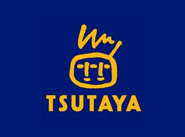 TSUTAYA啓文社 可部店の画像・写真