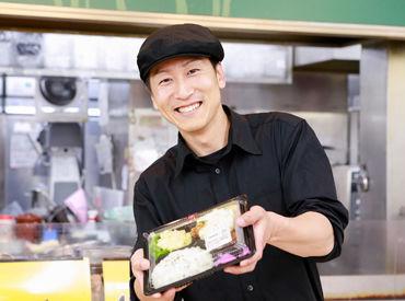株式会社神戸物産の画像・写真