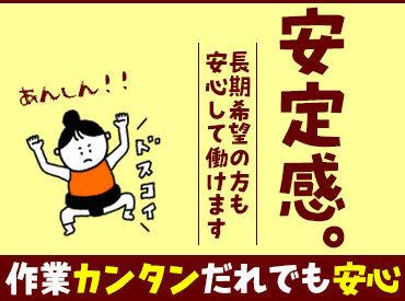 全日本食品株式会社の画像・写真