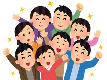 アズレイバーサービス株式会社 福山支店の画像・写真