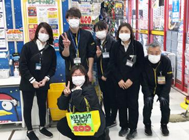 マイサポート ドン・キホーテ霧島隼人店の画像・写真