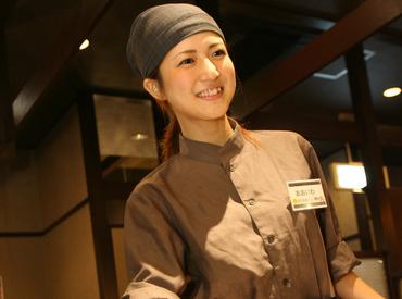味のがんこ炎 イオン熱田店の画像・写真